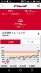 Screenshot_20171220-190016.png
