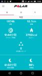 Screenshot_20171220-190100.png