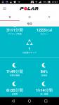 Screenshot_20171225-173744.png