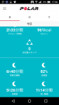 Screenshot_20171227-172701.png