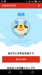 Screenshot_20180101-095033.png