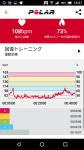 Screenshot_20180103-165756.png