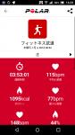Screenshot_20180104-162915.png