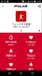Screenshot_20180107-170346.png