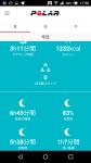 Screenshot_20180108-175023.png