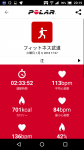 Screenshot_20180109-201904.png