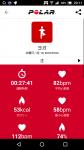 Screenshot_20180110-201118.png