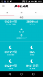 Screenshot_20180110-201148.png