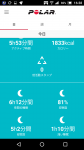 Screenshot_20180111-163811.png