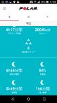 Screenshot_20180112-170909.png