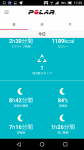 Screenshot_20180113-172903.png