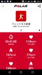 Screenshot_20180116-201249.png