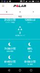 Screenshot_20180119-172325.png