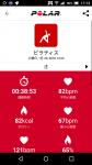 Screenshot_20180120-171325.png