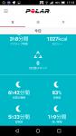 Screenshot_20180120-171345.png