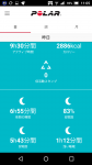 Screenshot_20180122-110600.png