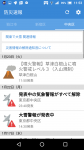 Screenshot_20180123-115324.png