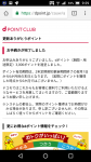 Screenshot_20180124-092909.png