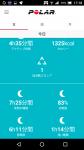 Screenshot_20180127-171811.png