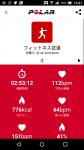 Screenshot_20180128-164152.png