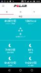 Screenshot_20180129-180244.png