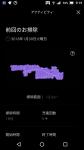 Screenshot_20180130-091936.png