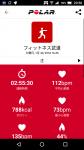 Screenshot_20180130-205056.png
