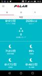 Screenshot_20180131-181330.png