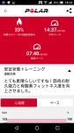 Screenshot_20180131-181438.png