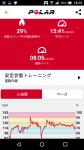 Screenshot_20180131-181502.png
