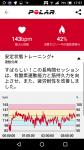 Screenshot_20180201-175801.png