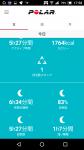 Screenshot_20180201-175817.png
