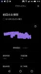 Screenshot_20180206-091932.png