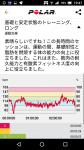 Screenshot_20180206-194744.png