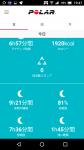 Screenshot_20180206-194758.png