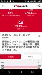 Screenshot_20180207-164751.png