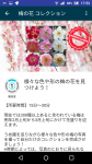 Screenshot_20180207-175237.png