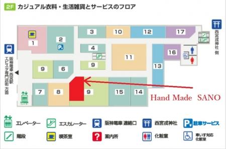 西宮阪神フロアマップ20180106
