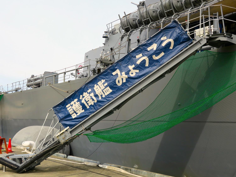 17秋京都・舞鶴1