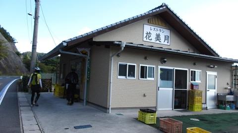 花美月@上蒲刈島。丘を登ったところにあるので、瀬戸内の島々を眺めながら食事できます。