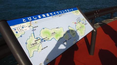 大崎下島の休憩所。とびしま海道のルート図看板もあります。
