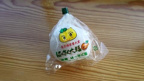 はっさく大福160円、去年より20円値上がりしてました(^ω^;)