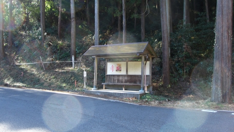 弓立山入り口バス停@トトロ