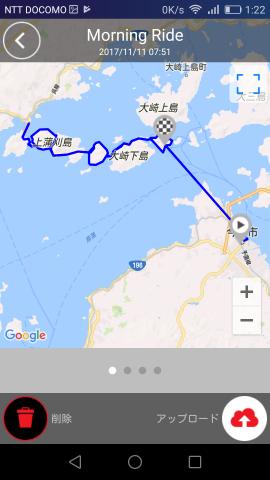 2017/11/11 とびしま海道ルート