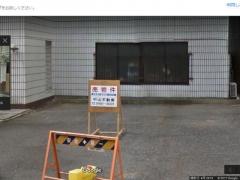 加藤ビル122 売り土地
