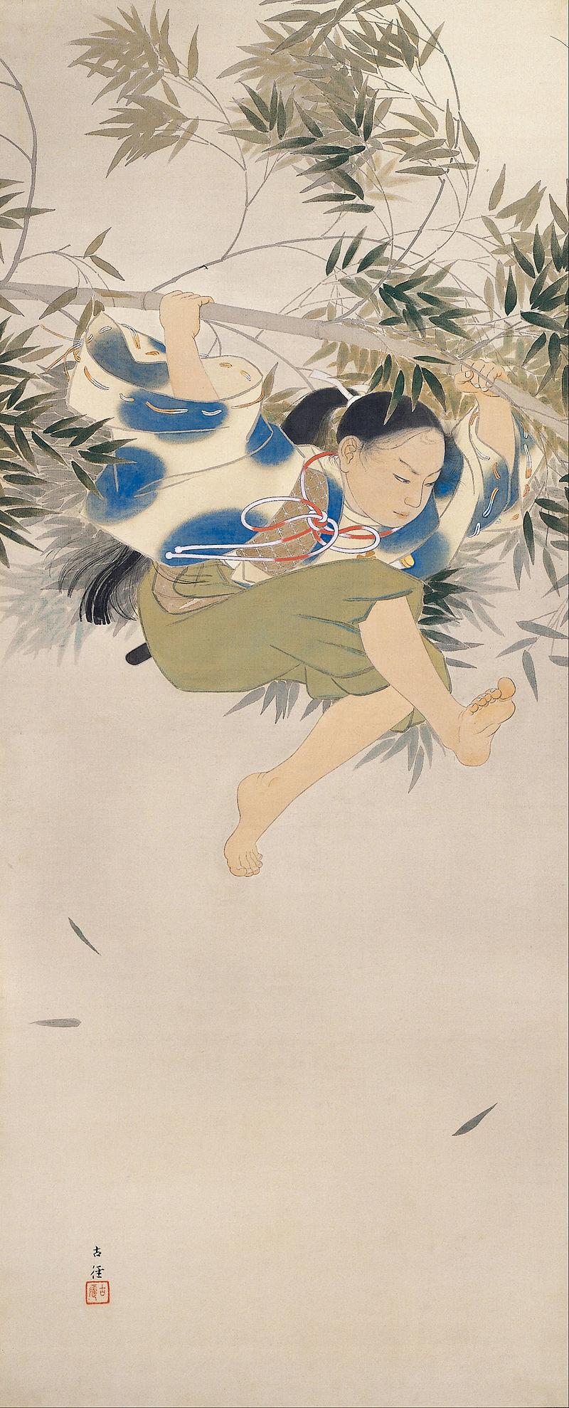 Kobayashi_Kokei_-_Kumawakamaru_-_Google_Art_Project.jpg