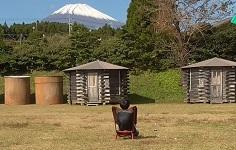 大野路-富士山
