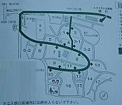 大野路サイトマップ