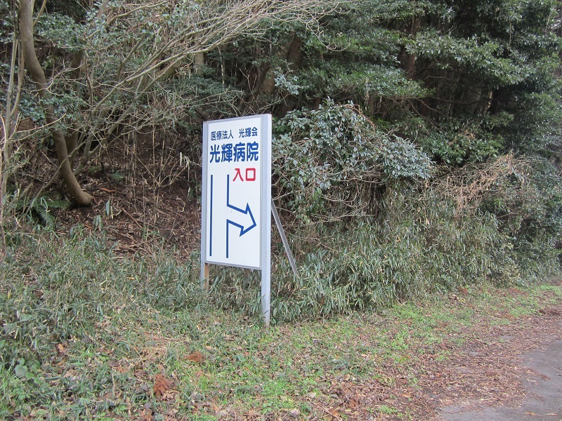 koukibyouin.jpg