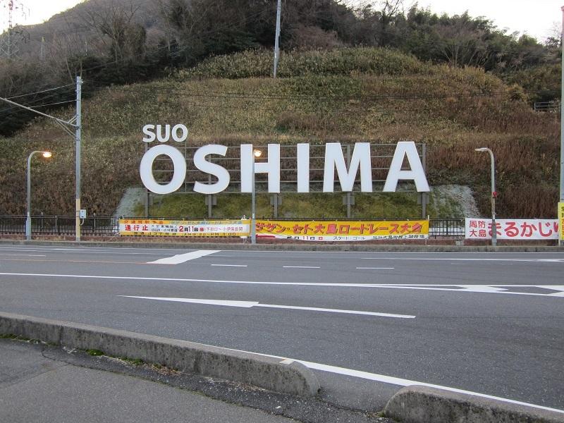 oshima.jpg